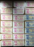 Купоны  Украины 1991 - 1995 гг. 84 штук., фото №10