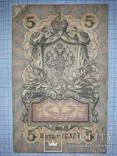 1909.5рублей, фото №2