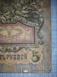 1909.5рублей, фото №4