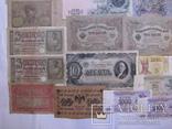Боны разных периодов + вексельная бумага, фото №4