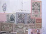 Боны разных периодов + вексельная бумага, фото №5