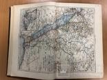 Большая энциклопедия. Том 1. 1900 год., фото №10