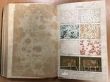 Большая энциклопедия. Том 2. 1900 год., фото №12