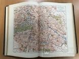 Большая энциклопедия. Том 3. 1901 год., фото №9