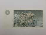 Бона 1 фунт, 1975 г Великобритания (Шотландия), фото №3