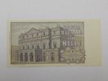Бона 1000 лир, 1969 г Италия, фото №3