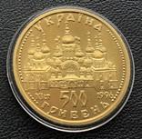500 гривень 1996 рік. Оранта. Золото 31,1 грам. Тираж 1000 шт., фото №5