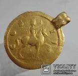 Ауреус, Максимиан Геркулий, фото №2