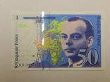 Бона 50 франков, 1994 г Франция, фото №2