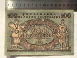 100 гривень1918р. Державний кредитовий бiлет УНР (А 02147289), фото №3