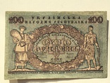 100 гривень1918р. Державний кредитовий бiлет УНР (А 02147289), фото №9