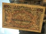 100 гривень1918р. Державний кредитовий бiлет УНР (А 02147289), фото №11