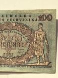 100 гривень1918р. Державний кредитовий бiлет УНР (А 02147289), фото №12