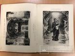 Киевский Владимировский собор. Альбом с фото Лазовского. 1897 год, фото №12