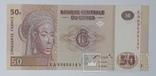 Конго 50 франков 2007 год unc, фото №2