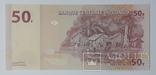 Конго 50 франков 2007 год unc, фото №3