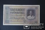 Ровно,500 крб,1942 год,оккупация, фото №2