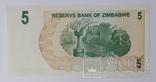 Зимбабве 5 долларов 2006 год unc, фото №3
