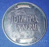 Настольная медаль*Ленинград*.Медь., фото №2