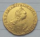 2 рубля 1756, фото №2