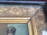 Старинная Икона Глава Иоанна, Евдокия, Иоанн Златоуст, Феодора, фото №8