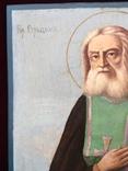 Икона Серафима Саровского, фото №6