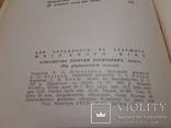 Грошi Деньги Г.В.Елизаветин, фото №8