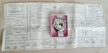 """Наручные часы Восток """"Карлсон"""", новые с паспортом., фото №3"""