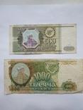 1000 та 500 карбованців Росії 1993 року, фото №3