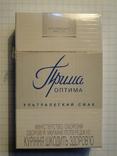Сигареты Прима Оптима ультралегкий смак