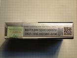 Сигареты BOND RED SELECTION фото 3