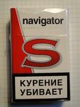 Сигареты NAVIGATOR S