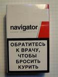 Сигареты NAVIGATOR S фото 2