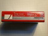 Сигареты NAVIGATOR S фото 3