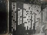 Шильдик, таблички с тягача 1966г., фото №4
