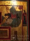 Икона Распятие Иисуса Христа, фото №7