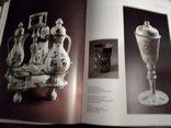 Каталог Народное искусство страны Советов Folk Art in the Soviet Union, фото №7