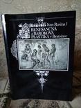 Renesancna Barokova Plastika Ренессансная и борокковая скульптура литье Ivan Rusina, фото №2