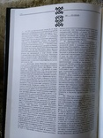Renesancna Barokova Plastika Ренессансная и борокковая скульптура литье Ivan Rusina, фото №11