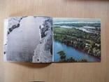 Фотоальбом: Хортица, 1970, Уменьшенный формат, фото №5