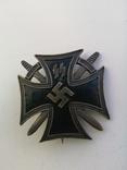 Железный Крест войск СС.фантазийный знак, фото №7