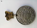 Англия, 60 лет правления Виктории. Самая редкая. The diamond jubilee 1897, фото №4