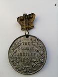 Англия, 60 лет правления Виктории. Самая редкая. The diamond jubilee 1897, фото №5