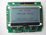 Плата металодетектора Фортуна Про 2