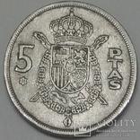 Іспанія 5 песет, 1975