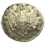 Полтина 1765 года., фото №2