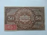 Уругвай 50 песо 1887, фото №3