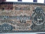 Уругвай 50 песо 1887, фото №4