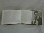 Чарлз Чаплін, 1989, фото №8