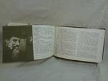Чарлз Чаплін, 1989, фото №9